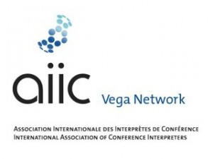 AiiC Vega_logo